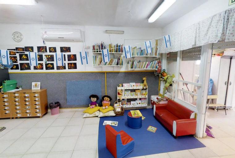 גן ילדים 760x510
